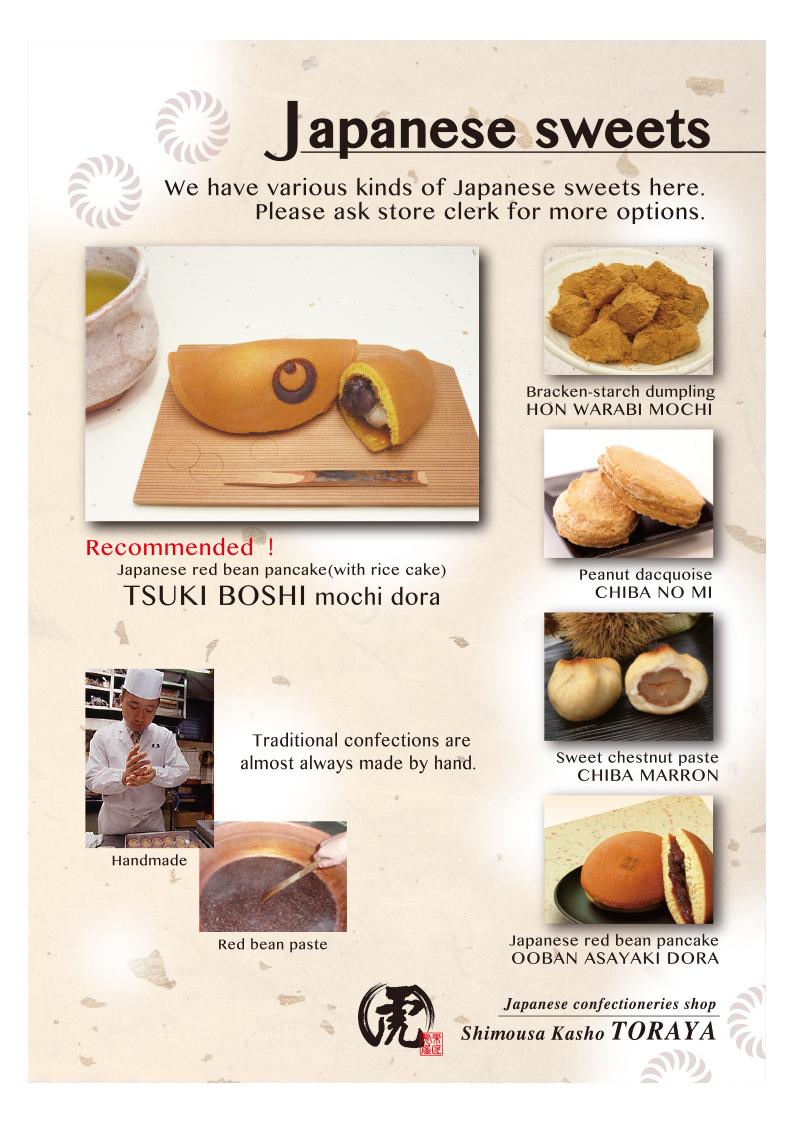 焼き 菓子 英語